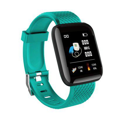 CH16 New Heart Rate Movement Blood Pressure Smart Bracelet