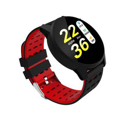 S2 Smart Bracelet Motion Large Circular Screen Bracelet
