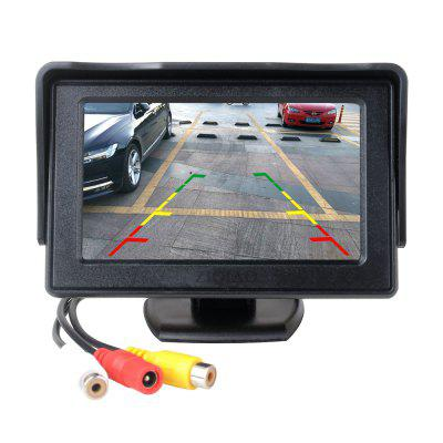 ZIQIAO 4.3 inch Car Monitor TFT LCD Display for Car Rearview Monitors