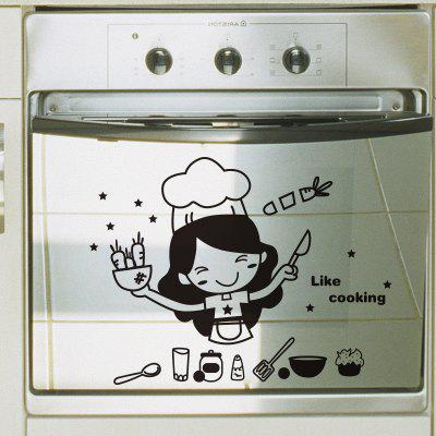 Creative Cute Chef Cut Vegetables Kitchen Restaurant Cartoon Fridge Sticker