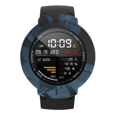 Camouflage Soft Silicone Full Protective Case For Xiaomi Huami Amazfit Verge