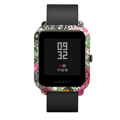 Watch Protective PC Case Cover for Xiaomi Huami Amazfit Bip Youth