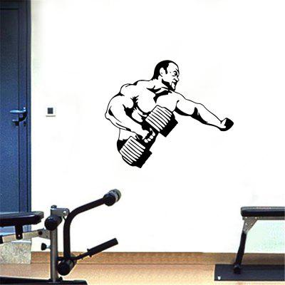 Muscle Man Dumbbell Fitness Exercise Inspirational Home Decoration Wall Sticker