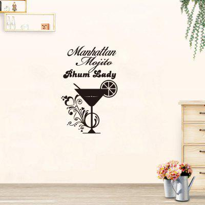 Manhattan Cup Home Background Wall Decoration Wall Sticker Vyměnitelná nálepka