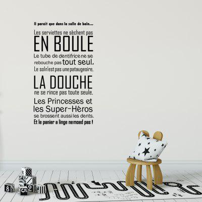 EN BOULE English Rumors Home Decor Removable Stickers