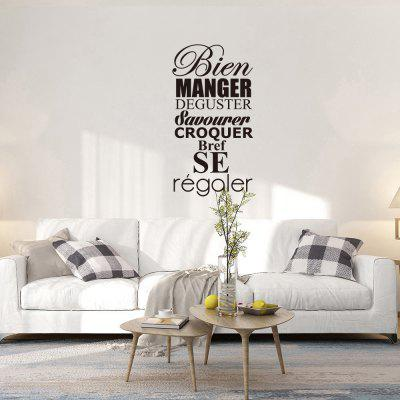 Manger New Western Language Rumor Home Decoration Removable Stickers