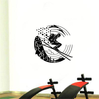 Ski Fitness Sports Home Background Wall Decoration Removable Sticker