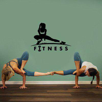 Fitness Woman Fitness Home Background Wall Decoration Removable Sticker