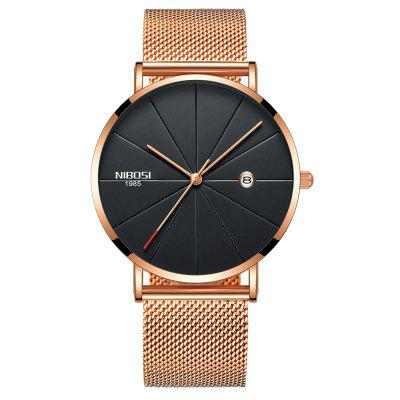 NIBOSI 2321 Ultra Thin Fashion Men Watch  Luxury Brand Business Quartz Watches