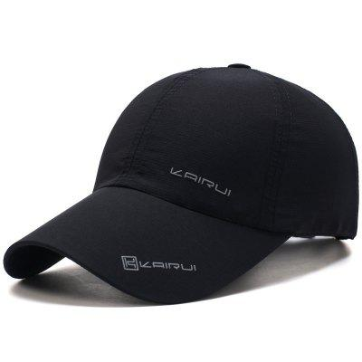 Light and Breathable Baseball Cap Quick-Drying Cap + Adjustable for 56-60CM