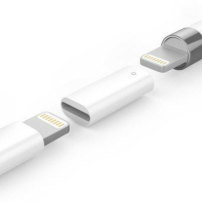 Charging Adapter Compatible for Apple Pencil Female To Female Charger Connector