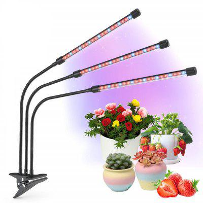 Full Spectrum LED Growth Light for Indoor Plants