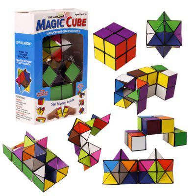Cub pliant colorat Magic Star Stea cub infinit jucărie