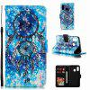 3D Painted Phone Case for Samsung Galaxy A30/A20 - MULTI-G