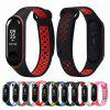 Replacement Wrist Strap for Xiaomi Mi Band 3 Smart Wristband - PINK