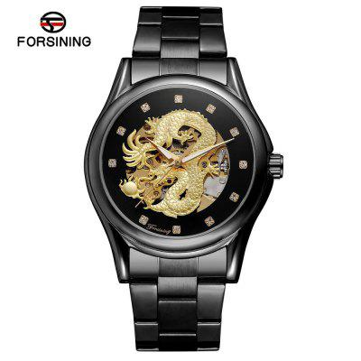 FORSINING A3 Men'S Fashion Casual Hollow Automatic Mechanical Dragon Watch