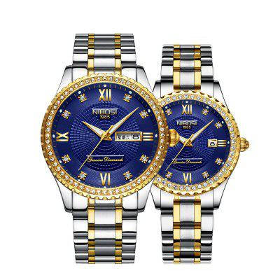 NIBOSI 2315-2357 Lovers Watch Luxury Gold Quartz Men And Women 2PCS