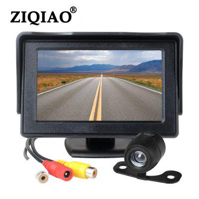 ZIQIAO Universal 4.3 Inch HD Car Monitor Waterproof Rear View Camera Kit