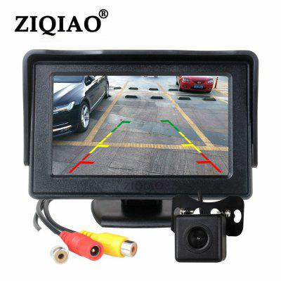 ZIQIAO 4.3 Inch HD Car Monitor with Waterproof for Rear View Camera