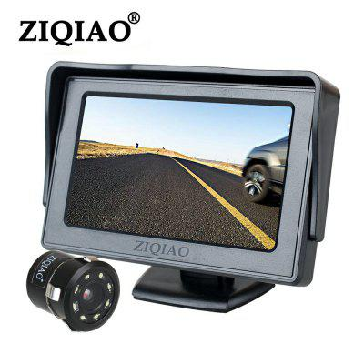 ZIQIAO 4.3 Inch HD Car Monitor 8 LED Light Waterproof for Rear View Camera Kit