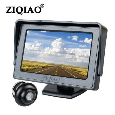 ZIQIAO 4.3 Inch HD Car Monitor with Waterproof 170 Degrees Rear View Camera Kit