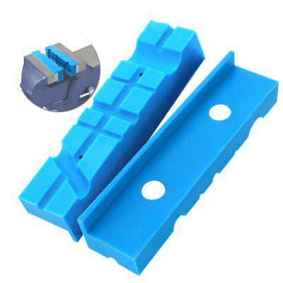 Multi-Purpose Magnetic Metal Vise Protective Sleeve 2PCS