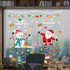 Santa Claus Snowman Static Window Background Decoration Removable Sticker - MULTI-A