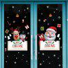 Kerstman Elk Snowman Welcome To The Mall Store muursticker Afneembare - MULTI-A