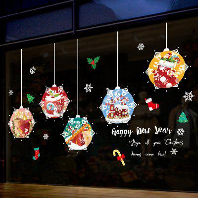 Cute Christmas Gift Ball Eve Decoration Door Sticker Background Sticker