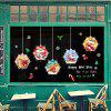Cute Christmas Gift Ball Eve Decoration Door Sticker Background Sticker - MULTI-A