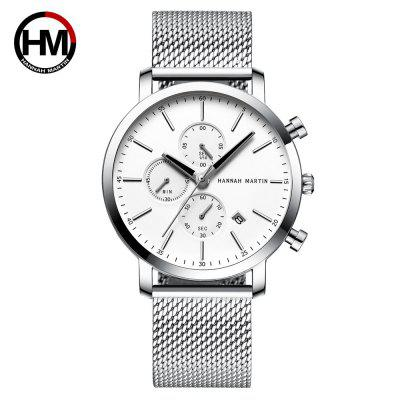 Multifunctioneel Stainless Steel Mesh Band Heren waterdicht Quartz Horloge