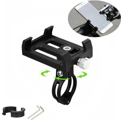 G-84 Adjustable Anti-Slip Bicycle Phone Clip Holder