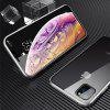 Double Sided Glass Metal Magnetic Phone Case for iPhone 11 Pro Max - SILVER