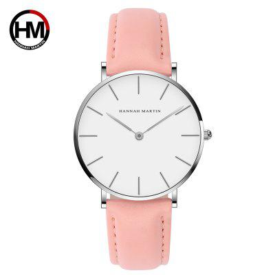 Hannah Martin Fashion Simple Bauhaus White Belt Quartz Watch