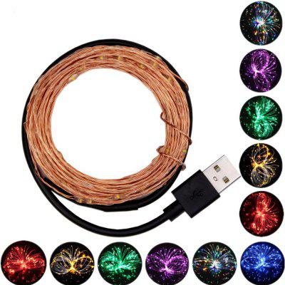 MAGOTAN 5V 2M USB Charger LED Copper Light