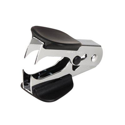 Comix B3064 Heavy Duty Staple Remover For 24/6  26/6