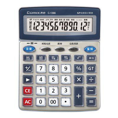 Comix C-1366 all-around Voice King Calculator