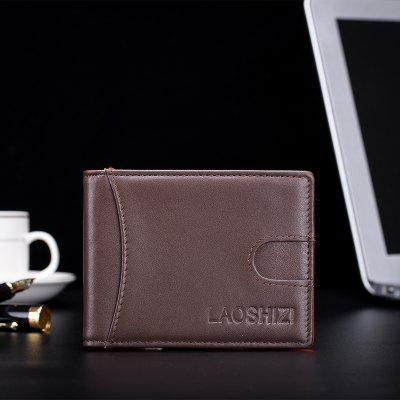 Men'S First Layer Leather Retro Coin Purse Double Bill Wallet Oem