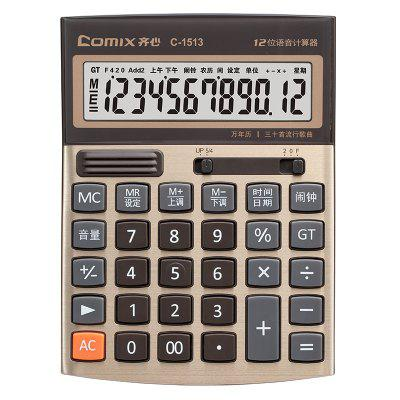 Comix C-1513 Office School Supplies Scientific Digit Calculator Office Desktop
