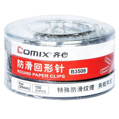 Comix B3508 Anti Slip Paper Clips 150PCS/BOX
