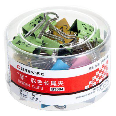 Comix B3684 Colored Binder Clips 24PCS/BOX