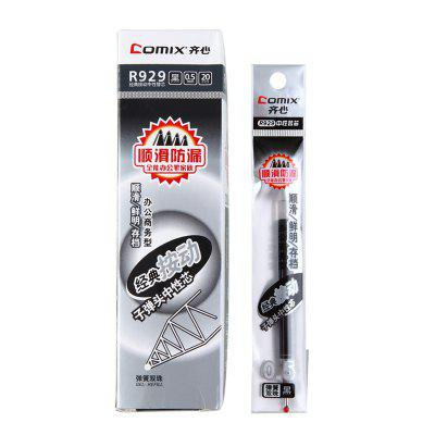 Comix R929 Gel Ink Pen 0.5mm 20PCS/BOX