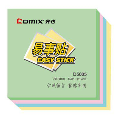 Comix D5005 Sterke sticker reeks reeks 4PCS / SET 400SHEETS / SET