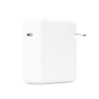 Minismile 61W Fast Charging for MacBook USB-C PD Port Power Charger Adapter