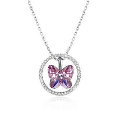S925 Butterfly 3 Kinds of Wearing French Fashion Trend Ring Pendant Necklace SVN