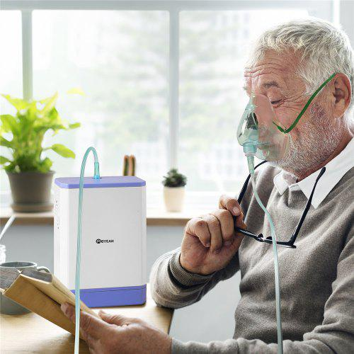 Portable Home Oxygen Generator Li Battery Oxygen Concentrator With Nasal  Cannula Air Purifier