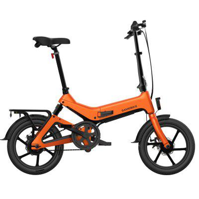 Samebike JG7186 16 Smart Folding Electric Moped Bike New style E-bike EU-US plug
