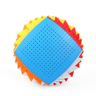 15 Layers Stickerless 15x15x15 Magic Cube Speed Puzzle 15x15 Cube Educational Toys Gift