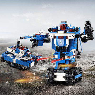 CaDA C51038 604PCS 2 in 1 DIY Building Blocks Intelligent Induction Blasting Robot Tank Model Toy