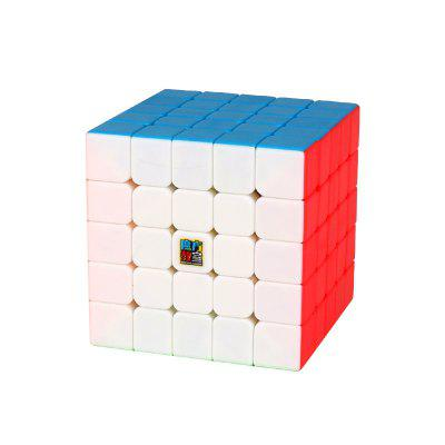 MOYU Meilong Magic Professional 5x5x5 Magic Cube Speed Puzzle 5x5 Cube Educational Toys Gift